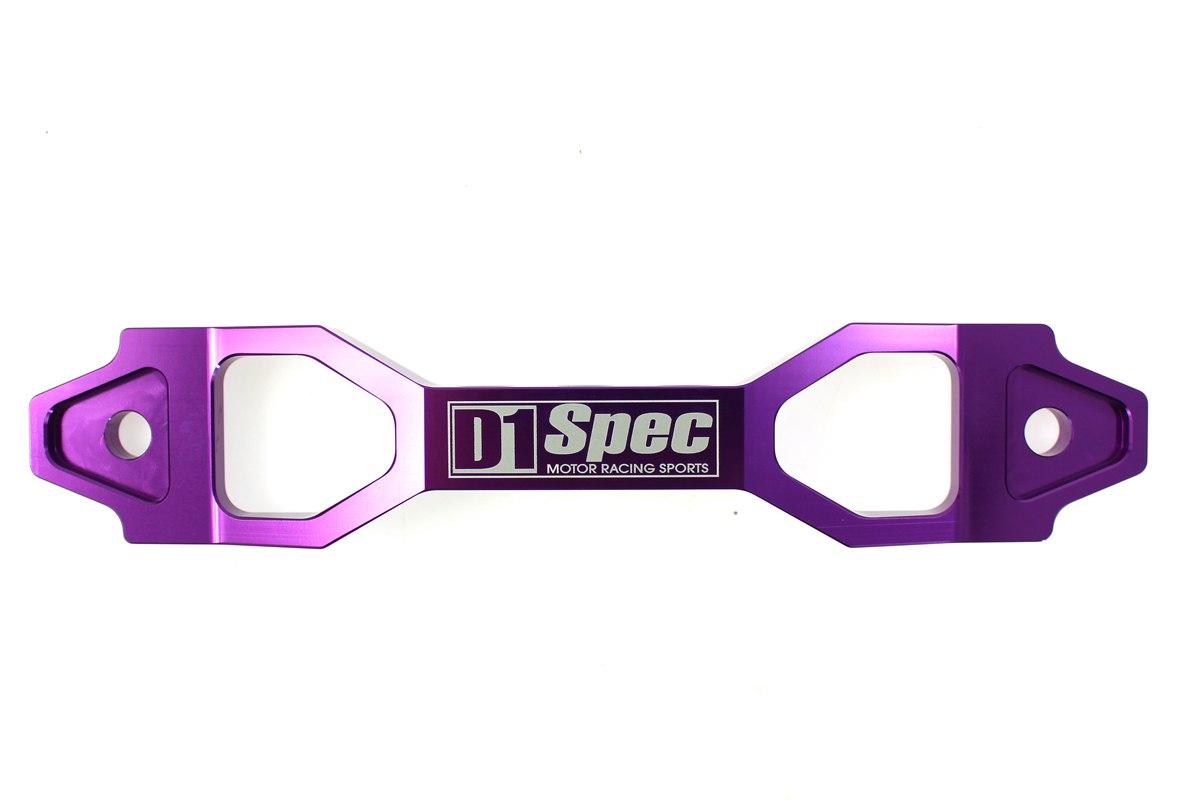 Uchwyt Akumulatora D1Spec 20cm purple - GRUBYGARAGE - Sklep Tuningowy